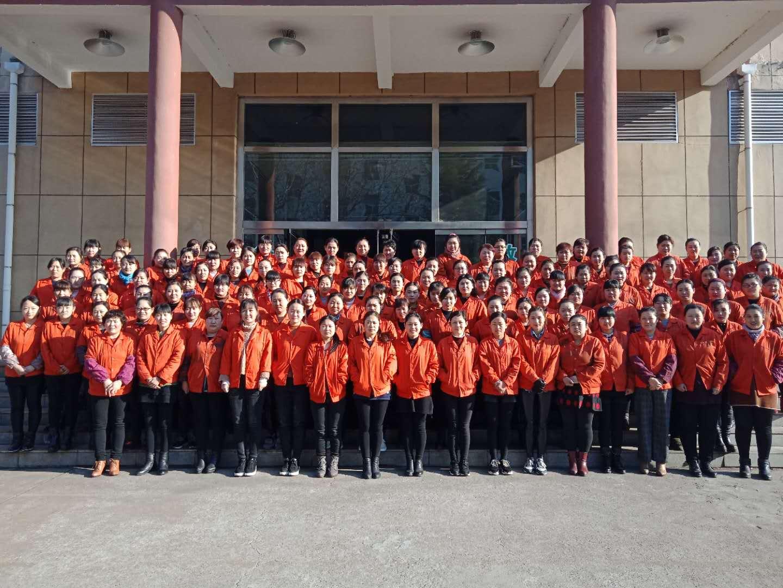 china factory.jpg